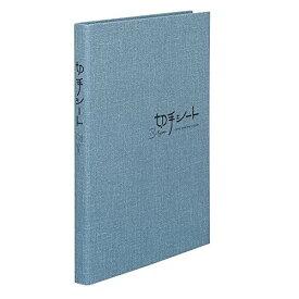 テージー 切手シート Bタイプ B5 台紙24枚 KB-32N-02 青