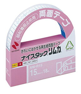 【597円×1セット】ニチバン 両面テープ ナイスタック リムカ 15mm NW-R15 きれいにはがせるタイプ 大巻