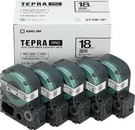 【8894円×1セット】キングジム テープカートリッジ テプラPRO 18mm 5個 ST18K-5P 透明