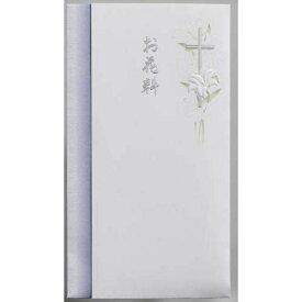 マルアイ エンボス多当 キリスト教 お花料 Pノ-2869(10セット)