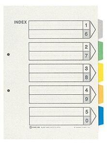 【185円×1セット】キングジム カラーインデックス A4 907-2K