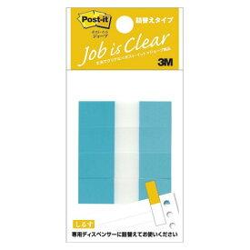 【ゆうパケット配送可】ポスト イット ジョーブ 詰替用 44x12mm 50枚x4個 ブルー 680RH-2