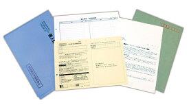 日本法令 (報酬料金等支払先・株主等配当の支払先・不動産賃貸人等用)マイナンバー取得・保管セット マイナンバー3−S