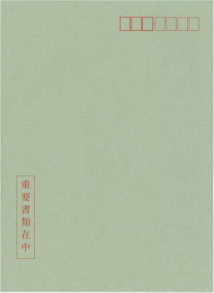 日本法令 個人番号取得用封筒 マイナンバー2-2