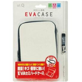 ナカバヤシ at.Q 3DS LL用EVAケース QEVA-3DSLLW ホワイト