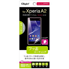 Digio2 Xperia A2用 液晶保護フィルム フッ素コーティングタイプ SMF-XPA2FLF
