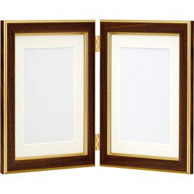 ナカバヤシ 樹脂製写真立 記念写真用(木目調) 2L判/タテ型2面 フ-TP-161-BR ブラウン