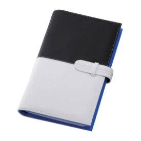 Digio2 ツートンカラーCD&DVDケース(48枚収納タイプ) ブルー CD-076-48BL