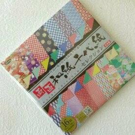 【単価537円・5セット】ショウワグリム 両面和紙千代紙セレクション 23-1799 (5セット)