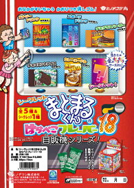 【送料無料・単価70円・60セット】ヒノデワシ シークレットMM HF18 JSM-100 (60セット)