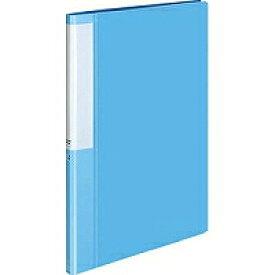 【送料無料・単価198円×80セット】コクヨ クリヤーブック 固定式 ライトブルー A4 20枚 コクヨ 4901480214412(80セット)