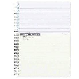 【363円×10セット】KOKUYO(コクヨ) ツインリングノートA5<カラータグ> CTス-C30T (10セット)