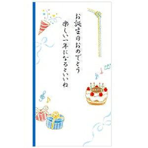 【272円×5セット】フォロン 御祝儀袋 誕生日 文 5829120 (5セット)