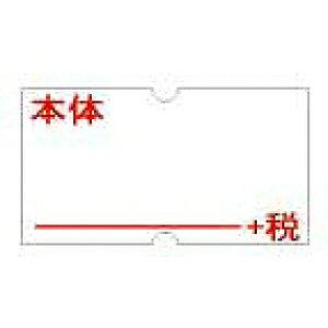 【1143円×10セット】新盛 ハロー 1Y 本体+ゼイ 10カン 1YZEI 4900981402366(10セット)