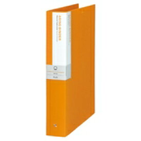 プラス デジャヴバインダーFB150DP ネーブル橙(10セット)