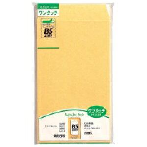 マルアイ ワンタッチ封筒 PKO-8 角8 22枚(10セット)