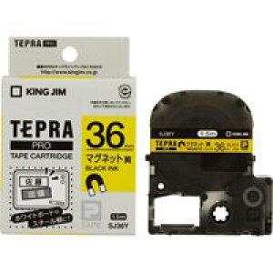 テプラ PRO用テープカートリッジ マグネットテープ 黄 SJ36Y [黒文字 36mm×1.5m]