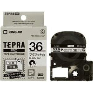 テプラ PRO用テープカートリッジ マグネットテープ 白 SJ36S [黒文字 36mm×1.5m]