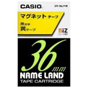 ネームランド マグネットテープ 黄 XR-36JYW [黒文字 36mm×1.5m]