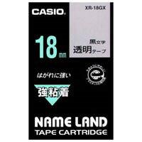 カシオ計算機 強粘着テープ XR-18GX 透明に黒文字 18mm(10セット)