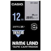 カシオ計算機 強粘着テープ XR-12GX 透明に黒文字 12mm(10セット)
