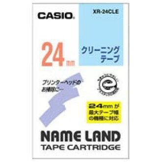 卡西歐計算機清洗帶子XR-24CLE 24mm