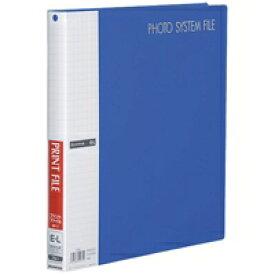 ハクバ写真産業 フォトシステムファイル ブルー520712(10セット)