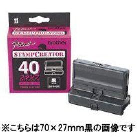 ブラザー スタンプ QS-S40R 赤(10セット)