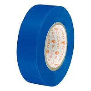 ヤマト ビニールテープ NO200-19 19mm*10m 青(10セット)