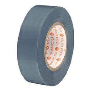 ヤマト ビニールテープ NO200-19 19mm*10m 灰色(5セット)