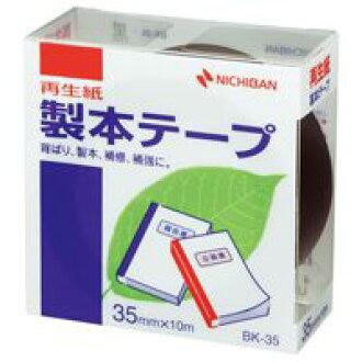 Nichiban binding tape BK-35 35mm *10m black