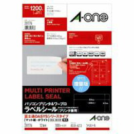 エーワン PC&WPラベル 28176 A4 100枚 富士通(20セット)