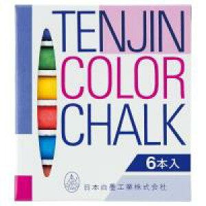 日本白墨工業 天神チョーク 6S-8 色 6本入 4904193144083(10セット)