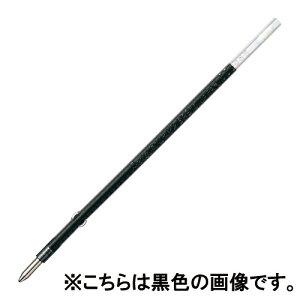 油性ボールペン替芯 BPS10-C2 [青]
