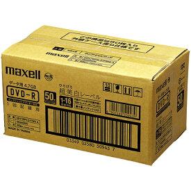 日立マクセル DVD−R [4.7GB] DR47WPDS.1P50SA 50枚(10セット)