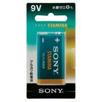 SONY アルカリ乾電池スタミナ9V 6LR61SG-BHD