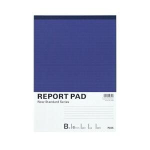 プラス レポートパッド RE-250B A4 B罫10冊(10セット)