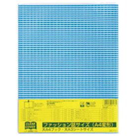 クツワ クリアカバー DH012 A4変形サイズ(10セット)