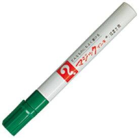寺西化学工業 マジックインキ M500-T4 細書 緑(10セット)