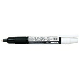 Pentel paint marker small characters MSP20-W white