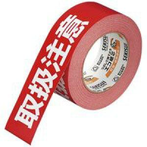 セキスイ 荷札テープ KNT03T 取扱注意(10セット)