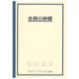 アピカ 金銭出納帳 HK21 A5(10セット)