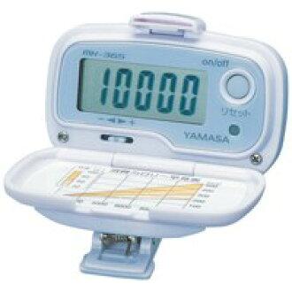 小山的手表米计步器 MK 365 (LS)