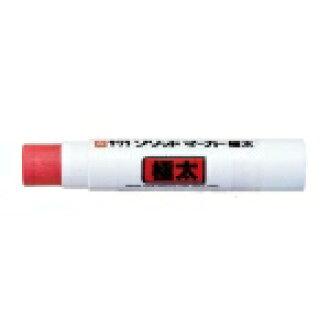 樱花色产品公司固体标记厚 SC-L # 19 红