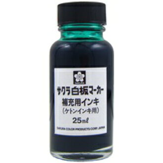 Sakura Color Products Corp. board marker supplement ink HWBK ketone is green