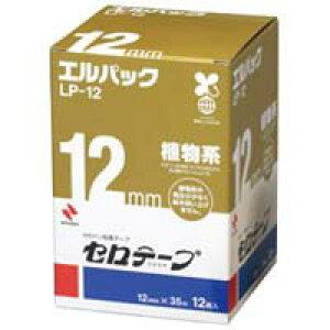 ニチバン セロテープ Lパック LP-12 12mm×35m 12巻(5セット)