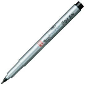 寺西化学工業 ラッションサインペン 黒 MRSS-T1(10セット)