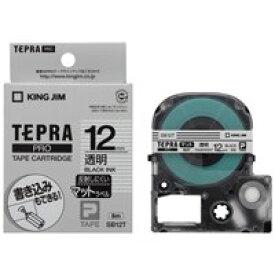 キングジム テプラPROテープマット透明/黒文字SB12T 4971660770120