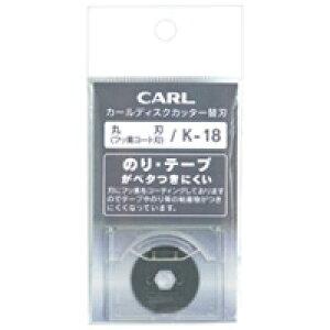 ディスクカッター替刃(フッ素刃) K-18
