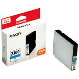 キヤノンマーケティングジャパン(株) インクカートリッジPGI-2300XLC シアン